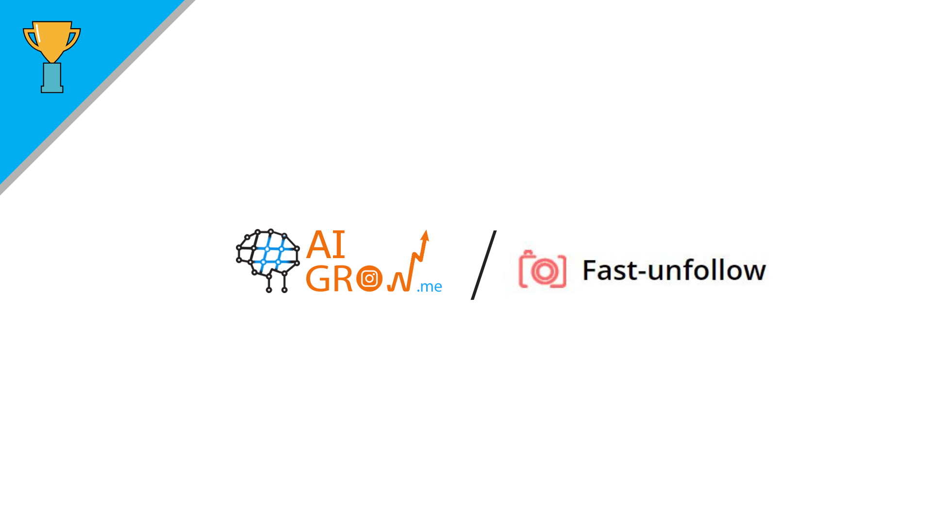 Fast Unfollow vs. AiGrow – what's better for unfollowing on Instagram?